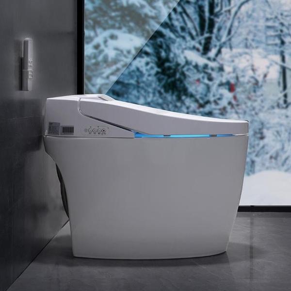 馬桶蓋 Ai語音智慧馬桶全自動翻蓋一體式坐便器電動家用酒店高端豪華