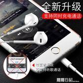蘋果6背夾行動電源可愛iphone6s便攜8卡通7plus電池超薄手機殼 igo 露露日記