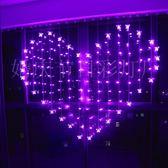 婚禮彩燈 LED心形彩燈婚慶婚房佈置情人節燈創意生日浪漫求婚禮物愛心 玩趣3C