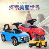 兒童滑行車四輪溜溜扭扭車音樂嬰兒學步助步可坐人玩具車 【格林世家】