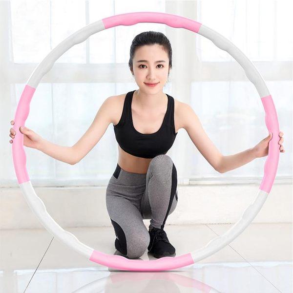 呼啦圈女收腹美腰鍛煉圈成人瘦腰加重瘦身健身器材正品初學呼拉圈【快速出貨】