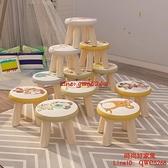 【買一送一】木小凳子家用可愛兒童小板凳時尚創意凳子十二生肖卡通矮凳【時尚好家風】
