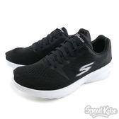 Skechers 慢跑鞋 On The Go City 3.0 黑白 網布  男 55305BKW -SPEEDKOBE-