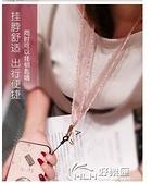 手機吊飾系列 手機掛繩掛脖網紗絲巾掛件不勒脖女款蘋果 好樂匯