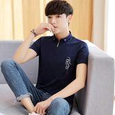 男士短袖新款t恤夏裝棉質修身翻領休閒寬鬆帶領上衣 LR315【Pink 中大尺碼】