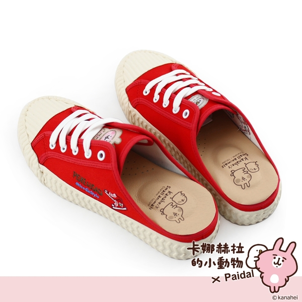 Paidal x 卡娜赫拉的小動物 帽T好朋友內增高變色餅乾穆勒鞋-紅色