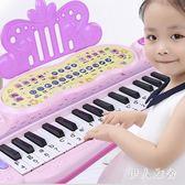 兒童電子琴初學者入門可彈奏音樂玩具寶寶多功能小鋼琴3-6歲1 ys4115『伊人雅舍』