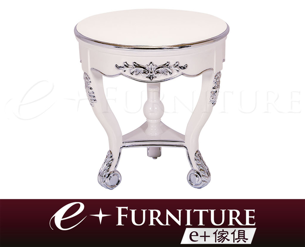 『 e+傢俱 』AT117 亞道夫 Adolf 新古典 美妙絕倫 上下層置物空間 小茶几 | 小邊几 可訂製