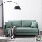 沙發床顧全小戶型沙發床可折疊雙人簡易沙發多功能現代簡約客廳臥室沙發 JD年終狂歡節
