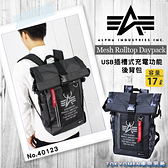 【商品番号 40123】日本Alpha Industries USB插槽式充電功能後背包17L 限量發售!