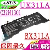 ASUS 電池(原廠)-華碩 C32N1301,UX31LA-1A,UX31LA-2A,UX31LA,UX31L,UX31LA-C4048H,BX31LA 電池