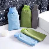 買一送一居家家洗浴搓澡巾手套強力后背搓泥澡巾成人擦背搓背洗澡巾搓背巾