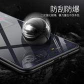 小米mix2s手機殼鋼化蓋個性創意玻璃后【不二雜貨】