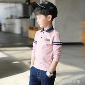 男童秋裝長袖T恤打底衫新款大兒童男孩上衣春秋款韓版潮洋氣 夢露時尚女裝