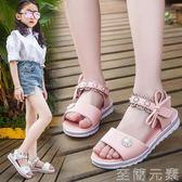 兒童涼鞋女童涼鞋夏季公主鞋韓版新款小女孩軟底中大童兒童學生鞋 至簡元素