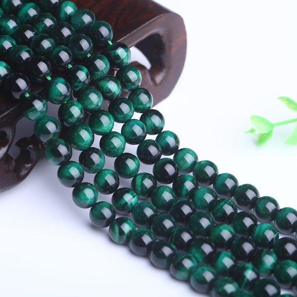 [超豐國際]DIY水晶飾品配件綠虎眼石散珠半成品圓珠手配件材1入