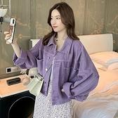 紫色工裝牛仔外套女短款韓版春秋裝新款百搭寬鬆小個子夾克上衣潮 初色家居館