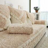 沙發墊新款冬季簡約現代布藝防滑坐墊子毛絨沙發套罩巾xx8951【歐爸生活館】TW