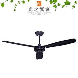【光之饗宴】52吋-鐵葉扇吊扇 風扇-黑色(附牆壁旋鈕開關 台灣製造)