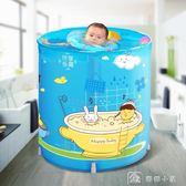 寶寶嬰兒免充氣游泳池家用新生兒寶寶游泳桶保溫洗澡桶可折疊  igo 娜娜小屋
