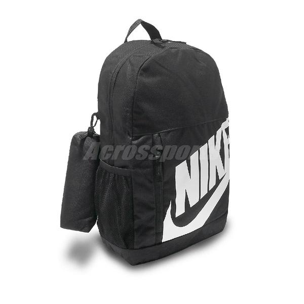 Nike 後背包 Elemental Kids 黑 白 男女款 包包 書包 【PUMP306】 BA6030-013