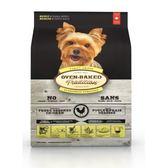 【Oven-Baked】烘焙客 成犬雞肉口味 小顆粒 5磅 X 1包