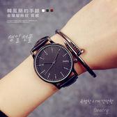 2件免運 手錶 韓風 簡約金屬紋質感 男錶 女錶 情侶對錶