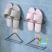 浴室拖鞋架壁掛衛生間門后鞋架小鞋架免打孔宿舍廁所鞋子收納神器xw