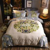 婚慶床上用品 大版全棉床單式四件套 全棉全活性婚慶四件套 床上用品 珍妮寶貝