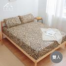 【青鳥家居】三件式床包枕套組印象豹紋-黃(雙人)
