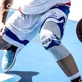 準者護膝運動男女籃球裝備護腿半月板健身跑步專業深蹲膝蓋護 【快速出貨】