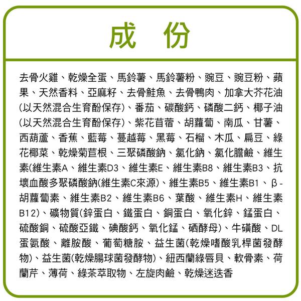 【SofyDOG】Now鮮肉無穀 小型老犬配方(300克)狗飼料 狗糧