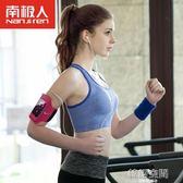 運動內衣女士跑步防震無鋼圈背心式瑜伽微聚攏無痕文胸罩
