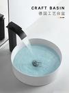 現代北歐超薄台上盆圓形洗手盆衛生間陽台小戶型小號陶瓷洗臉單盆 夢幻小鎮