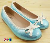 閃耀蝴蝶結 娃娃鞋《7+1童鞋》B679藍色