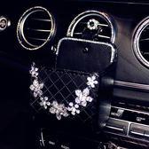 車內置物袋 汽車用品空調出風口置物盒車內創意收納盒車載多功能手機掛袋 歐歐流行館