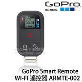 GoPro Smart Remote WI-FI 遙控器 (免運 台閔公司貨) ARMTE-002 智能遙控器 適用HERO7 HERO6