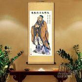 定制孔子畫像絲綢捲畫掛畫學校教室絲綢裝飾畫掛軸儒家文化中堂裝飾畫CY 自由角落