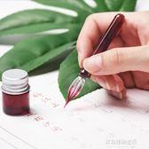蘸水筆-【迷你玻璃筆】元氣玻璃筆蘸水筆可愛網紅試色便攜小巧袖珍8厘米 多麗絲旗艦店