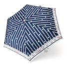 〔小禮堂〕大耳狗 折疊雨陽傘《藍白.櫻桃...