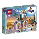 樂高LEGO DISNEY PRINCESS 阿拉丁 阿拉丁&茉莉的宮殿歷險記 41161 TOYeGO 玩具e哥