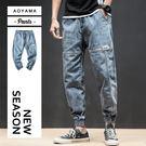 牛仔褲 立體3D剪裁 寬鬆質感單寧縮口褲...
