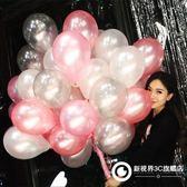 加厚珠光氣球批發免郵兒童多款婚禮裝飾婚房布置生日派對結婚用品