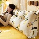 ins三角床上靠枕床頭板軟包雙人臥室沙發網紅公主靠墊抱枕大靠背3MBS『潮流世家』