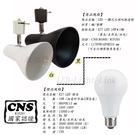 數位燈城 LED-Light-Link ...