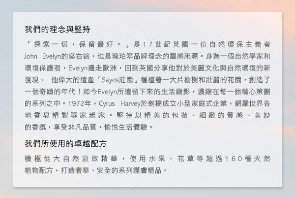 瑰珀翠 炫金愛芙蓉 護手霜25g三入組