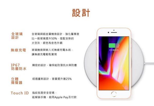 【晉吉國際】I phone 8 plus 64GB iOS 11 處理器A11 主螢幕尺寸 5.5吋