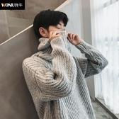 冬季男士個性寬鬆加厚高領毛衣學生針織衫韓版保暖復古百搭外套潮