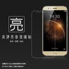 ◆亮面螢幕保護貼 華為 HUAWEI G7 Plus 保護貼 軟性 高清 亮貼 亮面貼 保護膜 手機膜