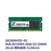新風尚潮流 【JM2666HSD-4G】 創見 筆記型記憶體 DDR4-2666 4GB JetRam